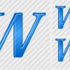 Пишем вертикальный текст в MS Word