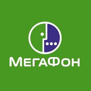 Настройка MMS в Мегафон
