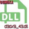 Ошибка d3dx9_43.dll и способы ее решения