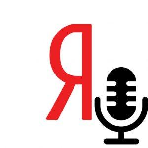 Яндекс.Строка: голосовой поиск на вашем компьютере