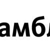 Регистрация электронной почты на Рамблер