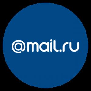 Как зарегистрироваться в Mail.ru