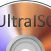 Создание загрузочной флешки в программе UltraISO