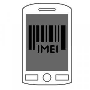 Можно ли найти пропавший телефон по IMEI?