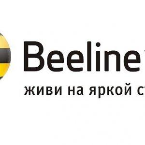Настройка ММС сотового оператора Beeline