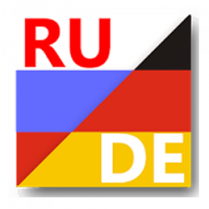 Немецко-русские онлайн переводчики