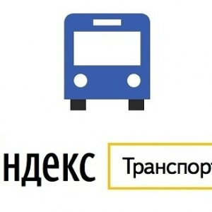 Яндекс.Транспорт для компьютера