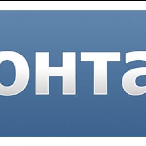 Как очистить стену Вконтакте?
