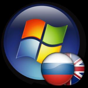 Как восстановить пропавшую языковую панель в Windows 7