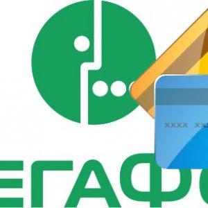 Как пополнить счет Мегафона с банковской карты