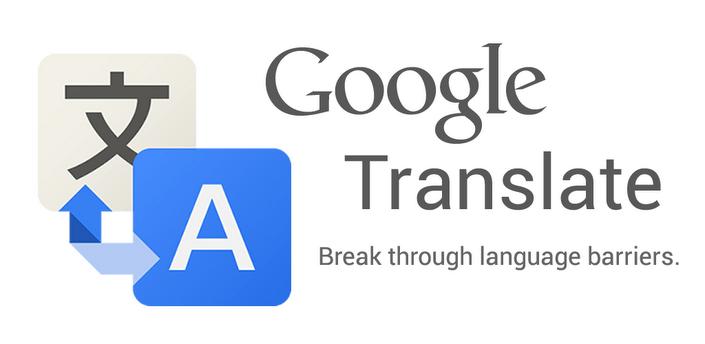 Гугл переводчик с произношением