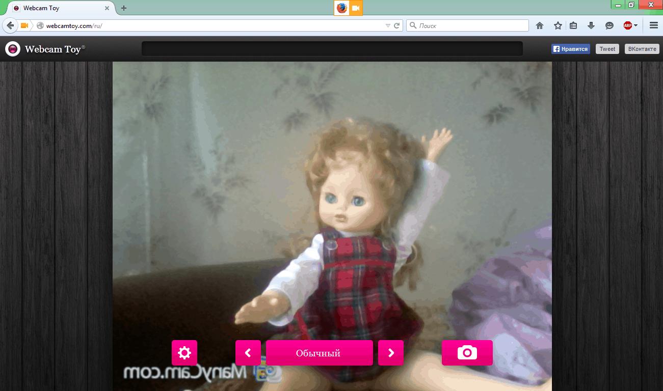 Сфоткаться на веб-камеру