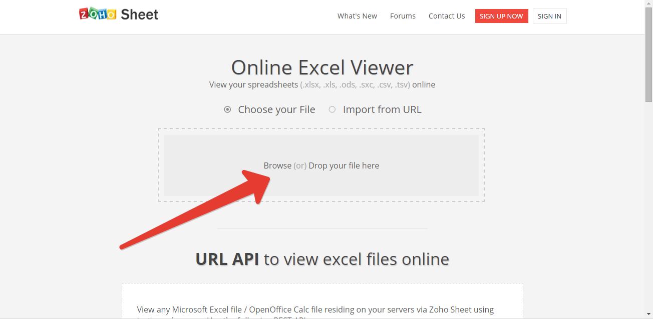 Открыть xls онлайн