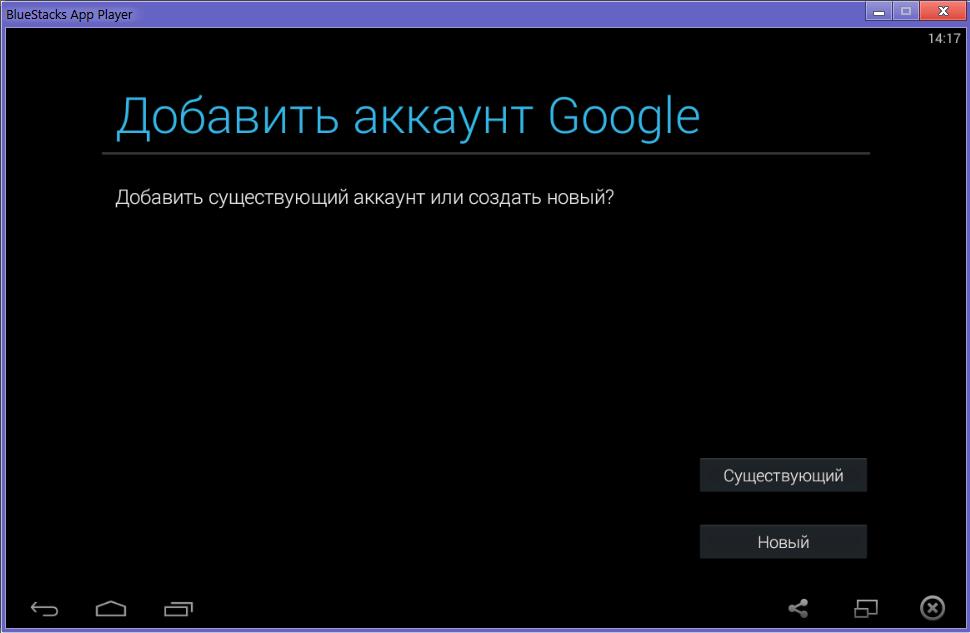 Скачать Инстаграм для компьютера бесплатно на Windows 7
