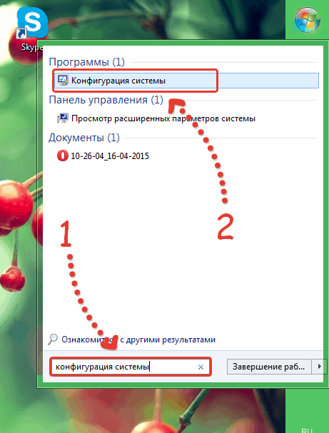 Как открыть автозагрузки на Виндовс 7