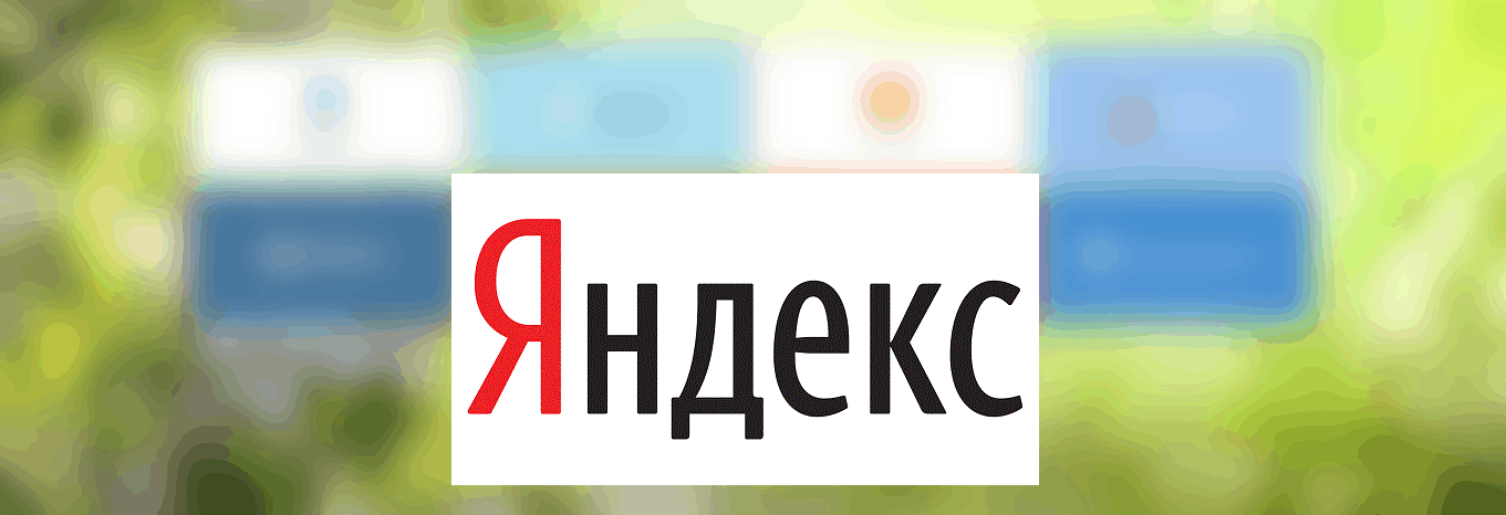 http://itcreeper.ru/wp-content/uploads/2015/04/yandex-visual-bookmarks.png