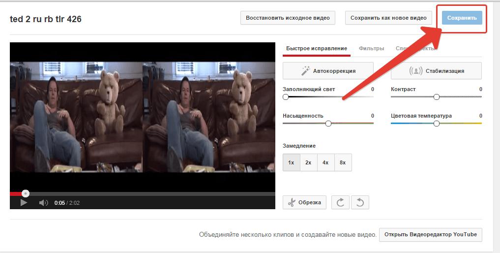 Обрезать видео онлайн бесплатно больше 500 Мб