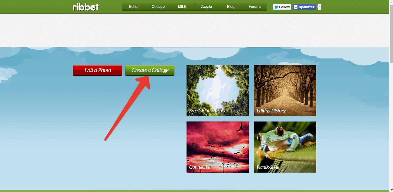 Фотоколлаж онлайн бесплатно с эффектами онлайн