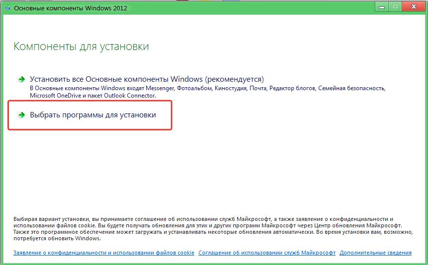 Киностудия Windows Live (Виндовс Лайф) скачать бесплатно