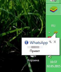 Ватсапп для компьютера - скачать Вацап на компьютер бесплатно