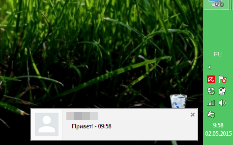 Возможно, вашему браузеру необходимо будет разрешить звуковые уведомления для текущего сеанса.