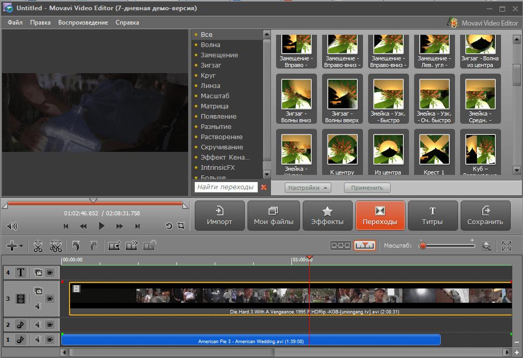 Вырезать фрагмент из видео онлайн