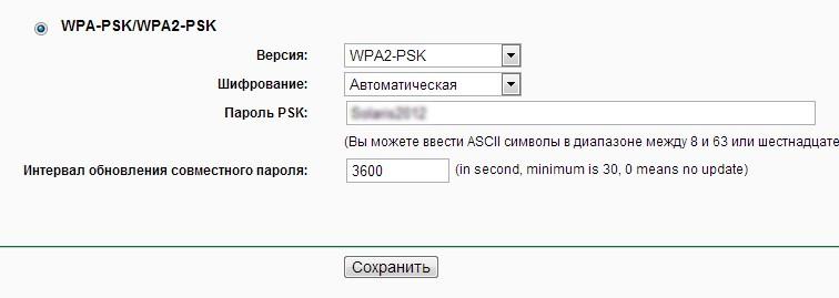 Как усилить wifi другим роутером
