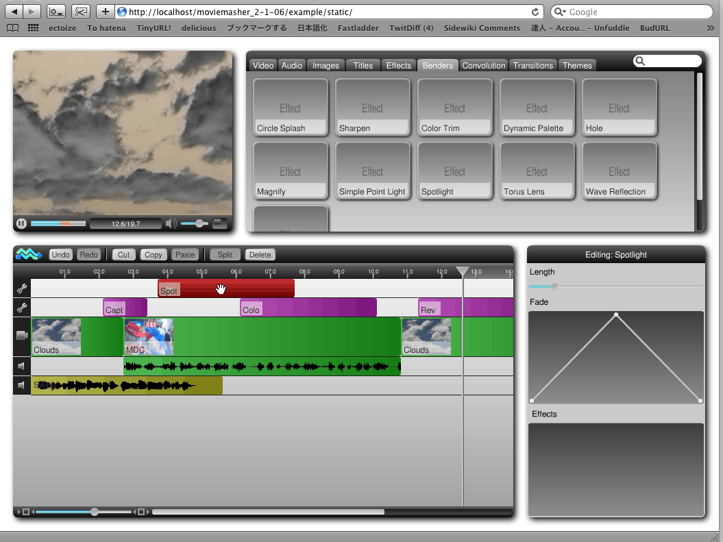 Онлайн редактор видео