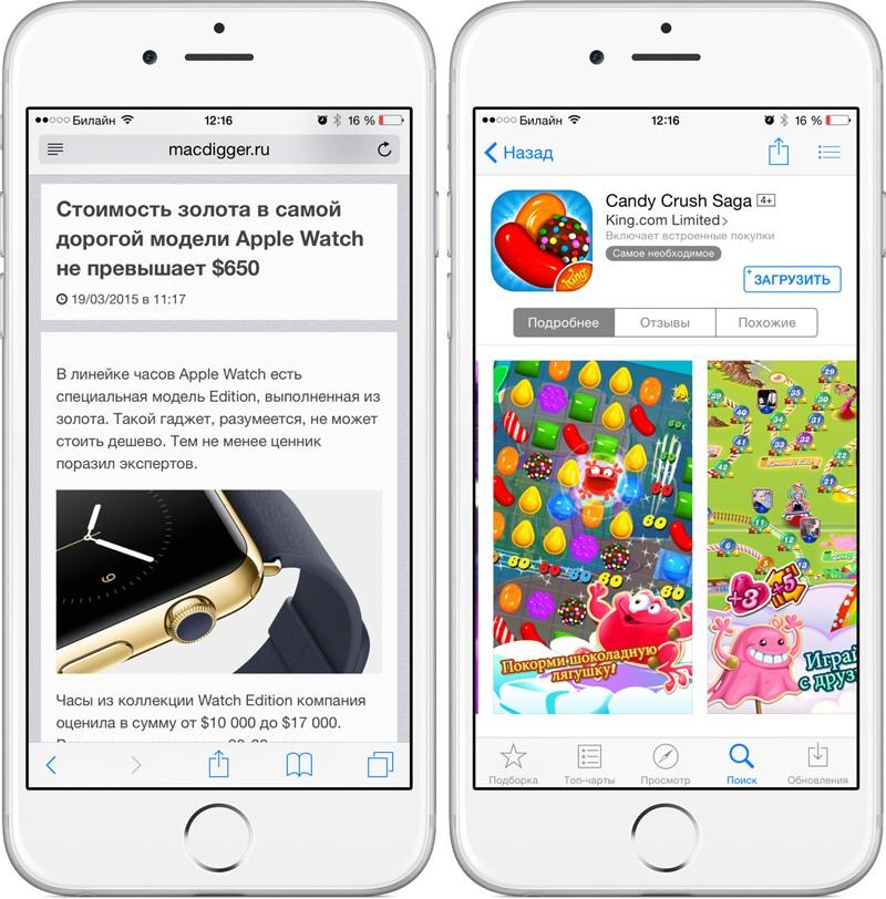 Почему при открытии сайта на Iphone переходит по другим сайтам