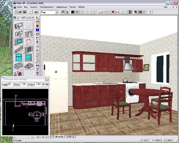 Программа для проектирования домов 3D скачать бесплатно на русском
