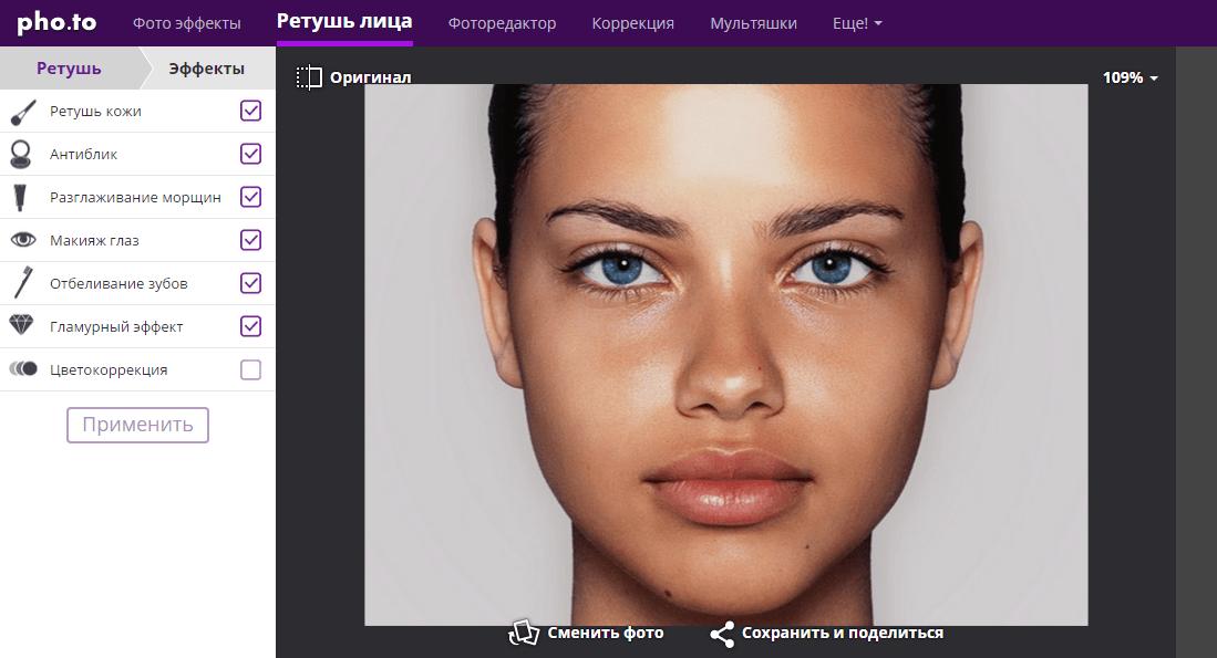 Фоторедактор онлайн на русском с эффектами лица с макияжем