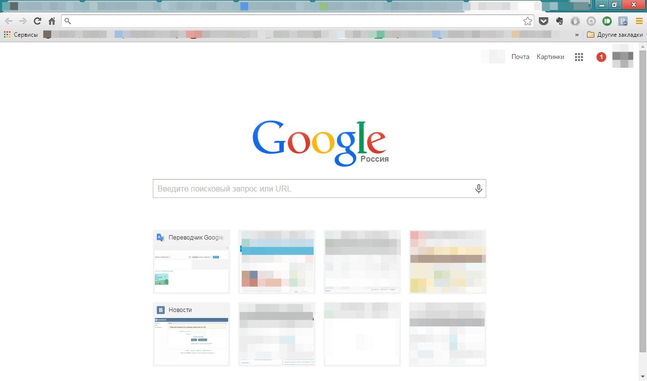 Какой самый лучший браузер