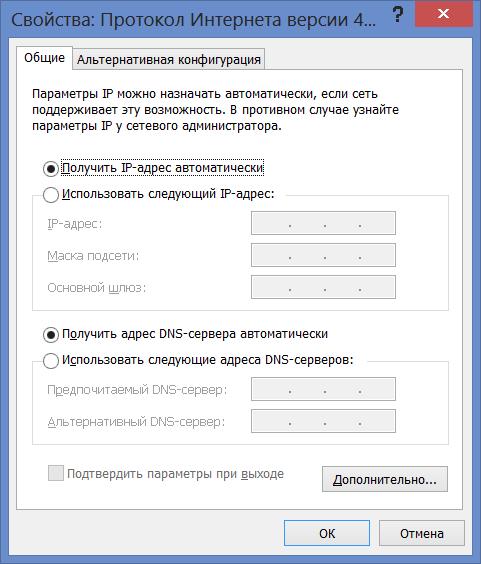 Настройка роутера Zyxel Keenetic Start