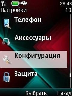 Настройки ММС Мегафон
