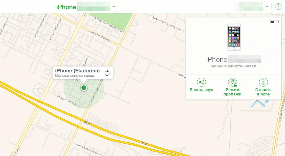 Найти Айфон с компьютера Icloud