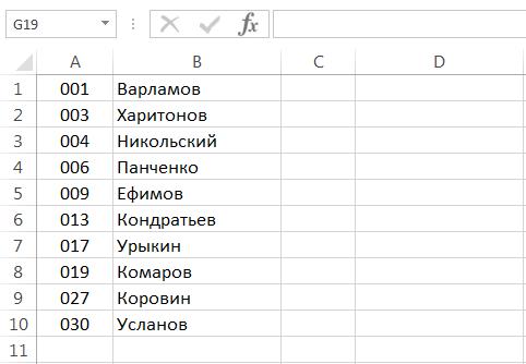 Примеры функций ВПР в Excel