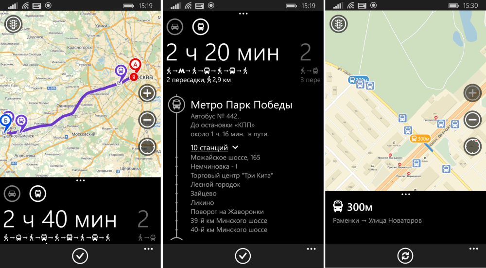 Яндекс Транспорт для Windows Phone