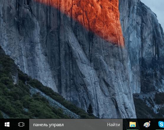Голосовой поиск от Яндекса