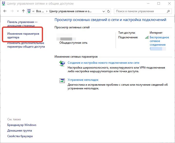 80244019 ошибка обновления Windows 7