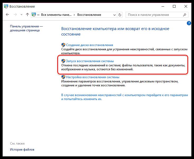 Скайп не работает: что делать