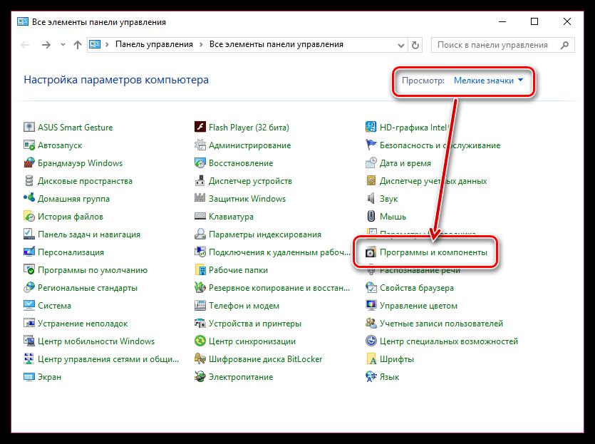 Скачать стандартные игры для Windows 7