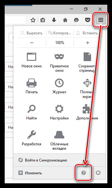 Крах плагина Adobe Flash Player в Мозиле что делать