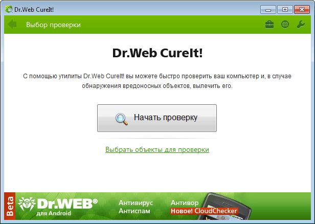 Тормозит интернет: что делать