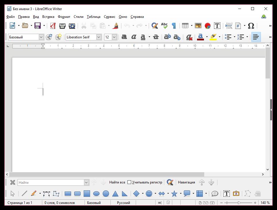 Как открыть файл XML