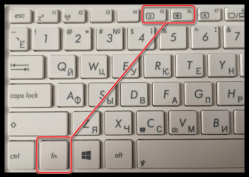 Как убавить яркость на компьютере Windows 7