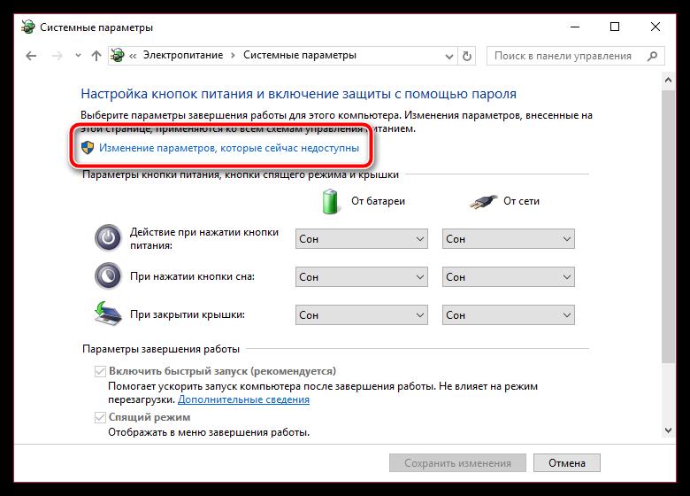 Синий экран с файлом atikmdag.sys