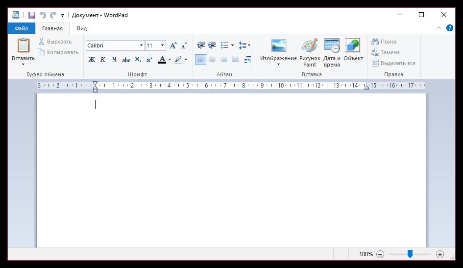 Чем открыть DLL файл