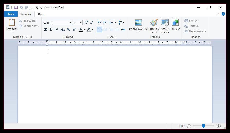 Чем открыть файл TMP