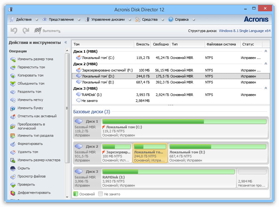Программа для форматирования диска
