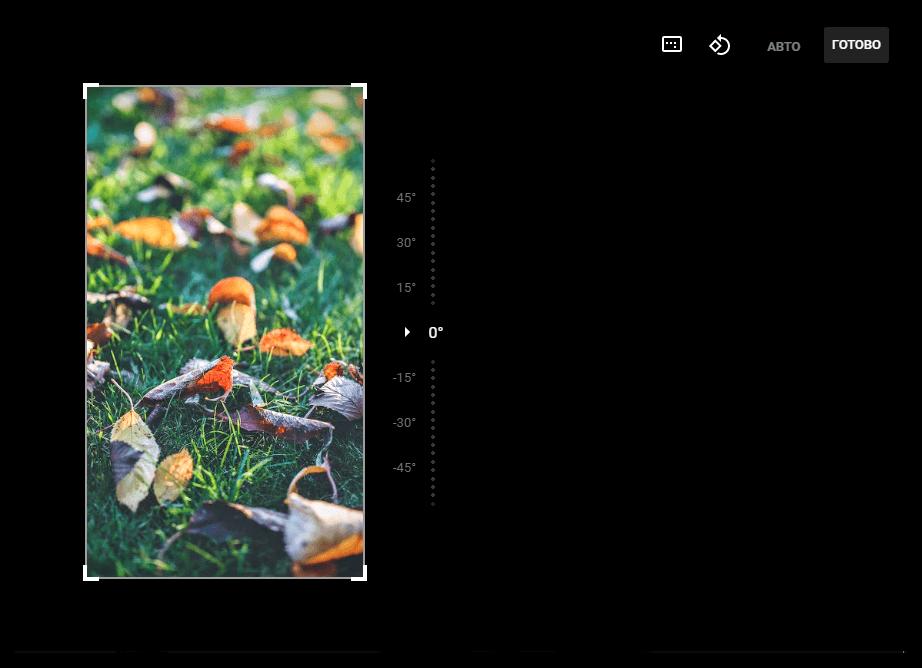 Snapseed онлайн